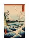 The Sea at Satta, Suruga Province by Andro Hiroshige