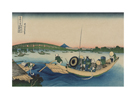 Viewing Sunset over Ryogoku Bridge from the Ommaya Embankment by Katsushika Hokusai