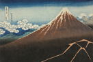Rainstorm Beneath the Summit by Katsushika Hokusai