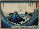 Rough Seas at Shichiri Beach in Sagami Province by Andro Hiroshige