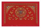 Embroidered Silk, Red Panel with Gold Detail by Oriental School