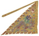 Embroidered Silk Banner, Dragon on Yellow by Oriental School