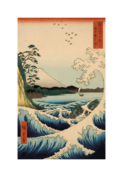 The Sea at Satta, Suruga Province Fine Art Print by Andro Hiroshige