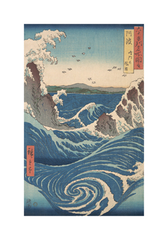 Naruto whirlpool Fine Art Print by Andro Hiroshige