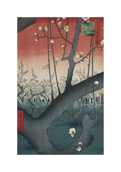 The Plum Garden in Kameido Fine Art Print by Andro Hiroshige
