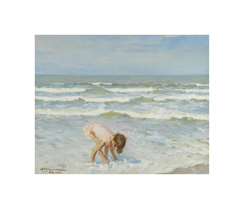 Child on a Beach Fine Art Print by Charles Atamian
