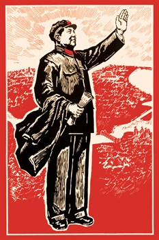 Chairman Mao by 20th Century Chinese School Standard