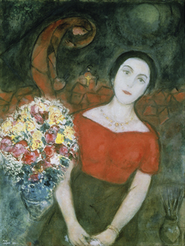 Portrait of Vava Print by Marc Chagall