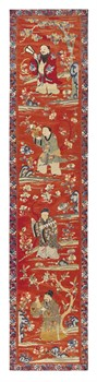 Embroidered Silk, Red Wall Hanging II Fine Art Print by Oriental School