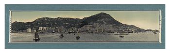 Embroidered View of hong Kong Fine Art Print by Oriental School
