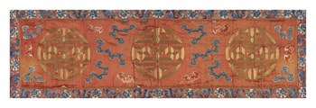 Embroidered Silk Banner, with Bats and Clouds Fine Art Print by Oriental School
