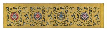 Embroidered Silk Border, with Lotus Flowers on Yellow Fine Art Print by Oriental School